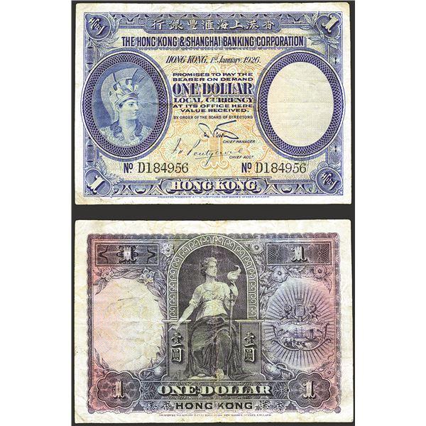 Hong Kong & Shanghai Banking Corp. 1926 Issue Banknote.
