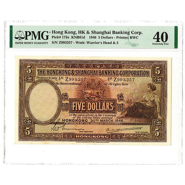 Hongkong Shanghai Banking Corp.. 1946 Issue Banknote.