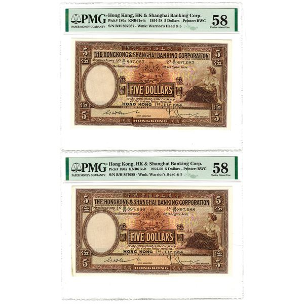 Hongkong & Shanghai Banking Corp, 1954 Sequential Issued Banknote Pair.