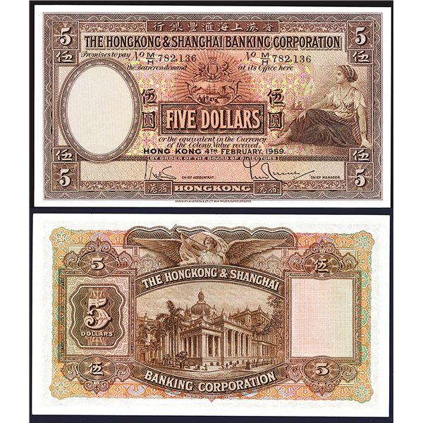 Hongkong & Shanghai Banking Corp., 1954 Issue Banknote.