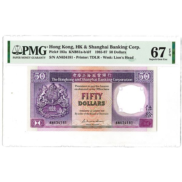 Hongkong & Shanghai Banking Corp.. 1987. One of 2 Sequential High Grade Issued Notes to be offered.