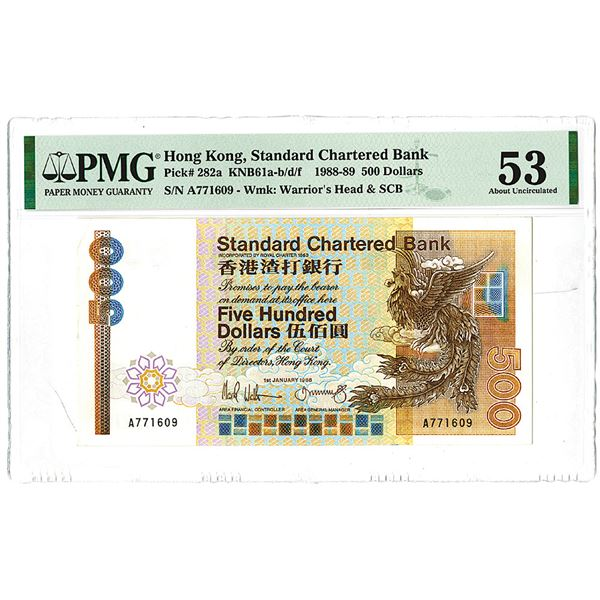 Standard Chartered Bank. 1988. Issued Banknote.