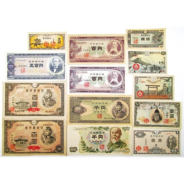 Japan. Bank of Japan. High Grade Issued Banknote Assortment