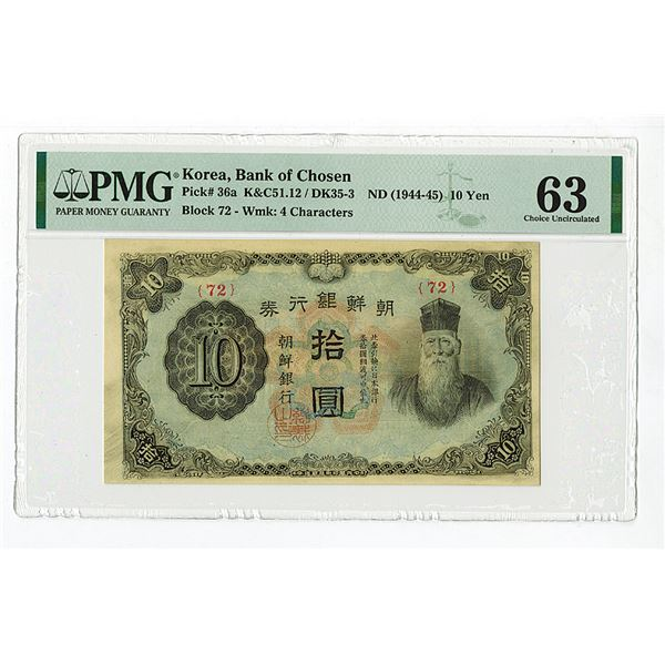 Bank of Chosen, ND (1944-45) Issue Banknote.