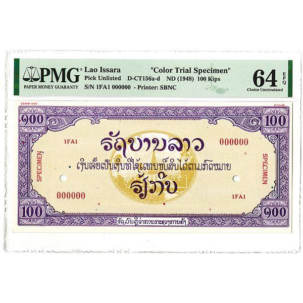 Laos, Lao Issara, ND (1948), 100 Kip, Color Trial Essay Specimen for Unreleased Design.