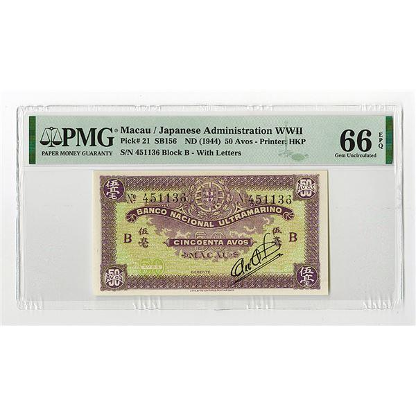 "Banco Nacional Ultramarino - Japanese Admin., ND (1944) ""Top Pop"" Issued Banknote."
