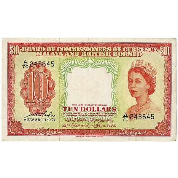 Board of Commissioners of Currency. 1953 Issue Banknote.