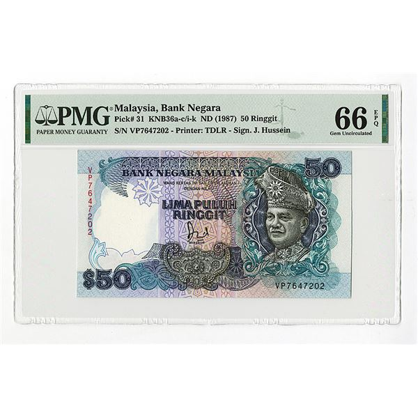 Bank Negara Malaysia. ND (1987). One of 2 Sequential Issued Notes to be offered.