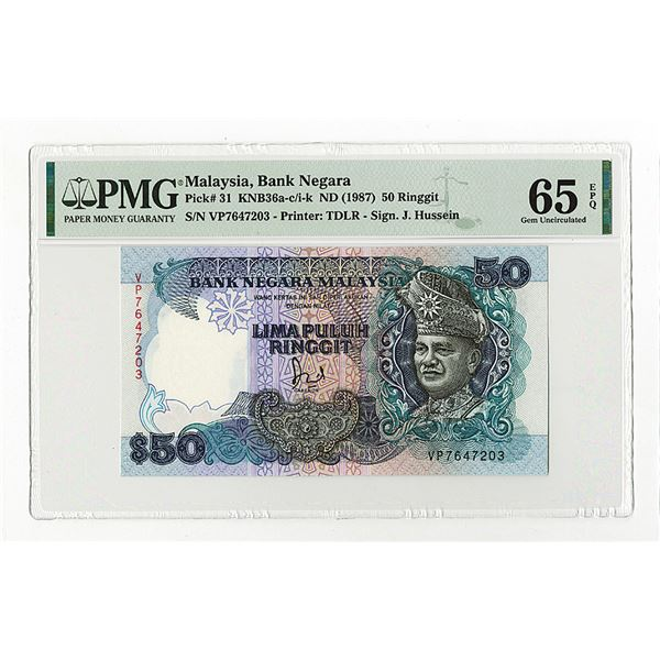 Bank Negara Malaysia. ND (1987). The Second of 2 Sequential Issued Notes to be offered.