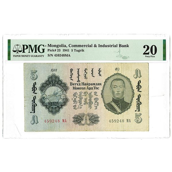Commercial & Industrial Bank. 1941 Issue Banknote.