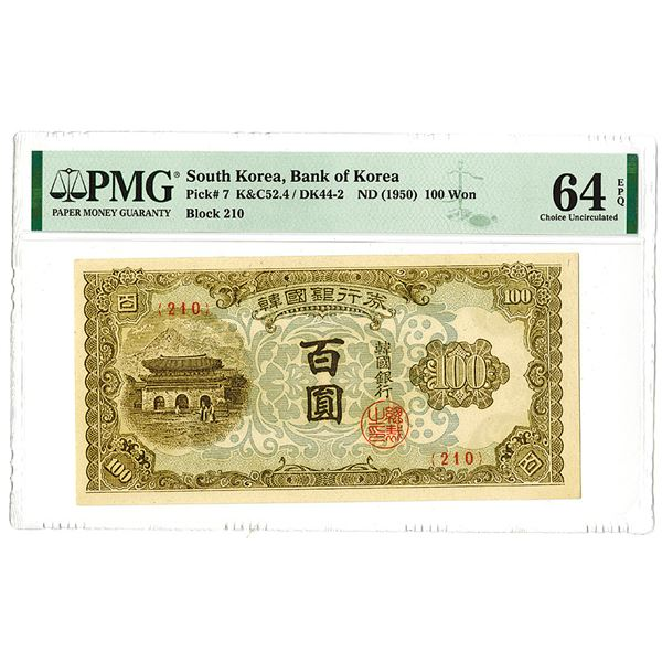 Bank of Korea. ND (1950) Issue Banknote.