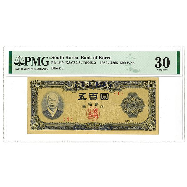 Bank of Korea, 1952 / 4285, Issued 500 Won Banknote.
