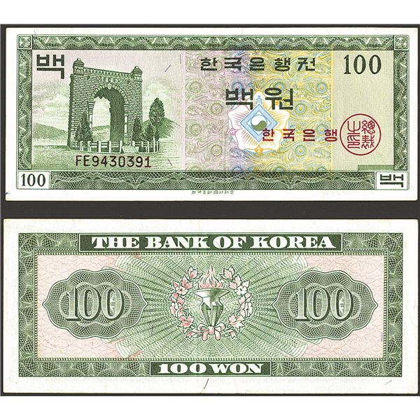 Bank of Korea, 1962 ND Issue Banknote.