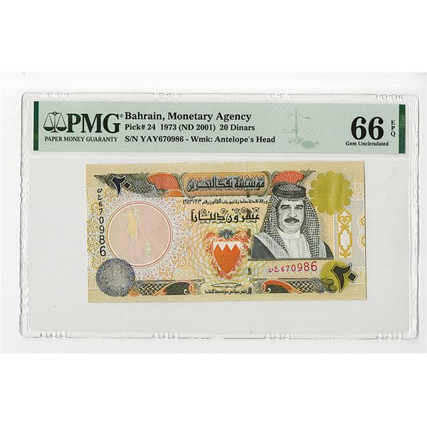 Bahrain Monetary Agency. 1973 (ND 2001). Issued Note.