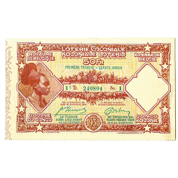 Loterie Coloniale. 1938. Issued Note.