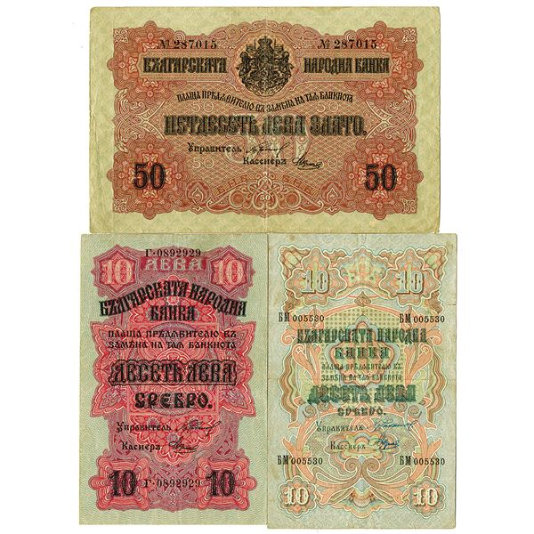 Bulgarian National Bank. 1904-1916. Lot of 3 Issued Notes.