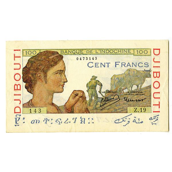 French Somaliland, Banque de l'Indochine. ND (1946) Issue Banknote.