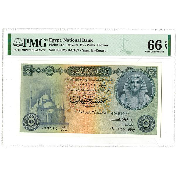 National Bank of Egypt. 1958. Issued Note.