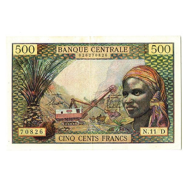 Banque Centrale. ND (1963). Issued Note.