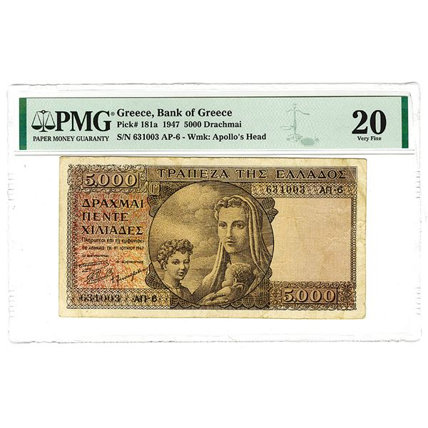 Bank of Greece, 1947 Issue Banknote.