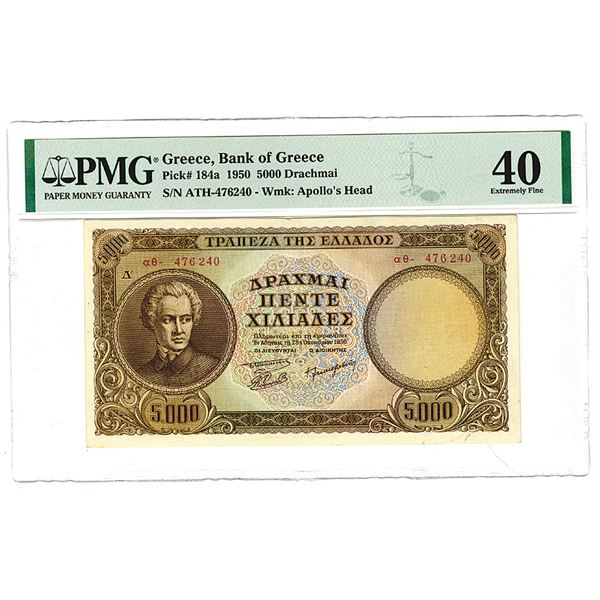 Bank of Greece, 1950 Issue Banknote.