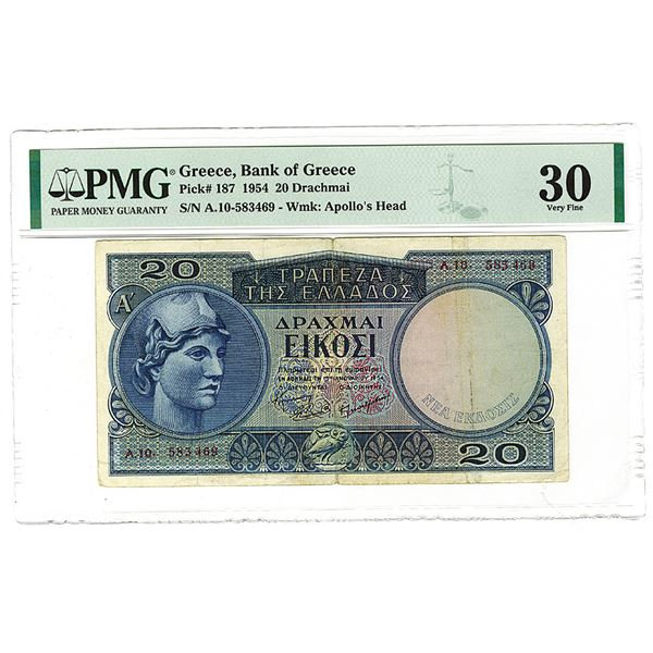 Bank of Greece, 1954 Issue Banknote.
