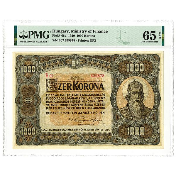 Ministry of Finance. 1920 Issue Banknote.