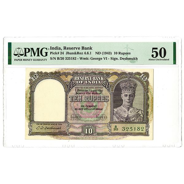 Reserve Bank of India. ND (1943) Issue Banknote.