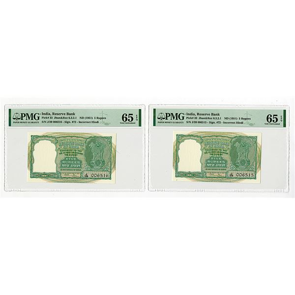 Reserve Bank of India, ND (1951) Sequential High Grade Banknote Pair.