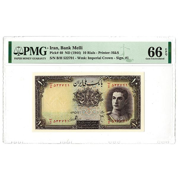 Bank Melli Iran. ND (1944) Issue Banknote.