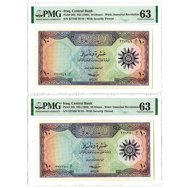 Central Bank of Iraq. ND (1959). Lot of 2 Sequential Issued Notes.