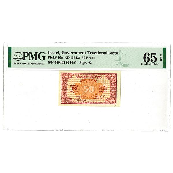 Israel Government. ND (1953) Issue Banknote.