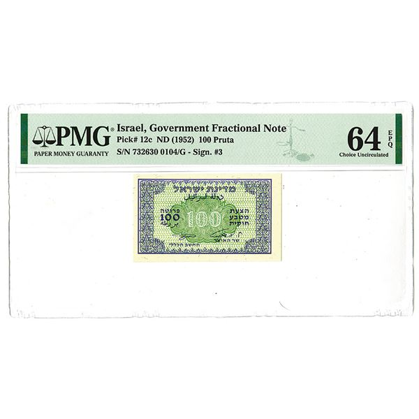 Israel Government. ND (1952) Issue Banknote.