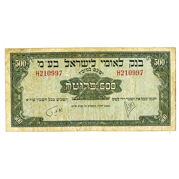 Bank Leumi Le-Israel. 1952. Issued Banknote.