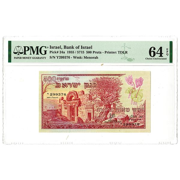 Bank of Israel. 1955 / 5715 Issue Banknote.