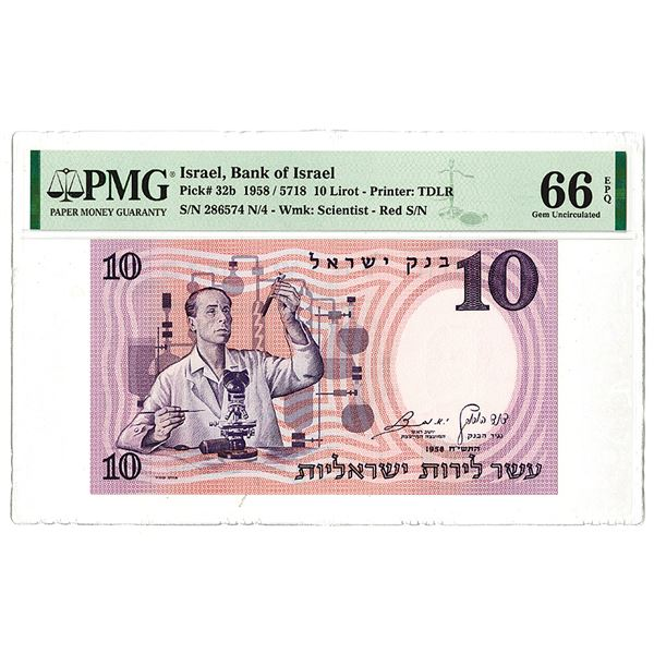 Bank of Israel. 1958 / 5718 Issue Banknote.