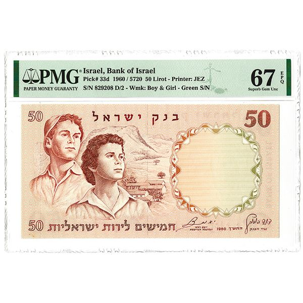 Bank of Israel. 1960 / 5720 Issue Banknote. Highest Graded out of 245 Notes