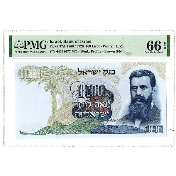 Bank of Israel, 1968 / 5728 Issue Banknote.