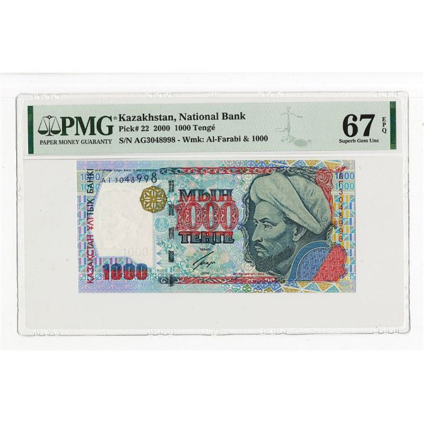 National Bank of Kazakhstan. 2000. Issued Note.