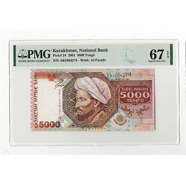 National Bank of Kazakhstan. 2001. Issued Note.