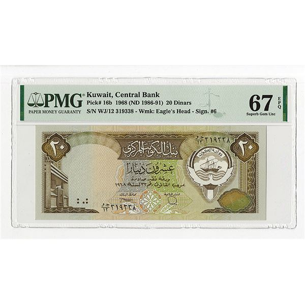 Central Bank of Kuwait. 1968 (1986-1991). Issued Note.