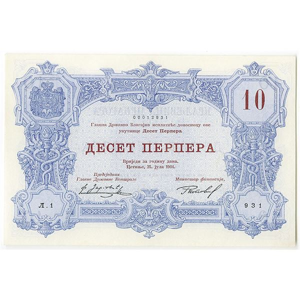 Royal Government. 1914 Issue Banknote.