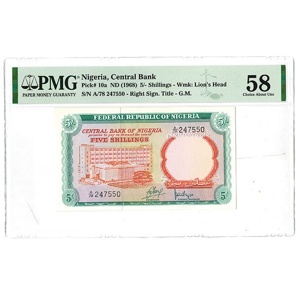 Central Bank of Nigeria. ND (1968) Issue Banknote.