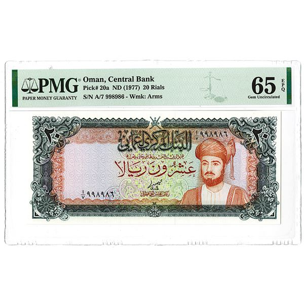 Central Bank of Oman. ND (1977). Issued Banknote.