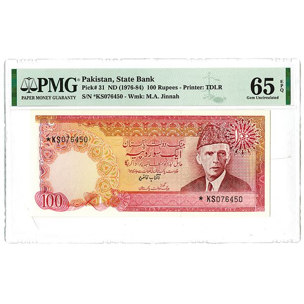 State Bank of Pakistan. ND (1976-1984). Issued Banknote.