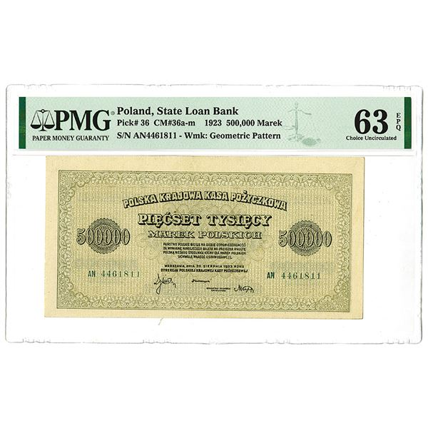 State Loan Bank. 1923 Issue Banknote.