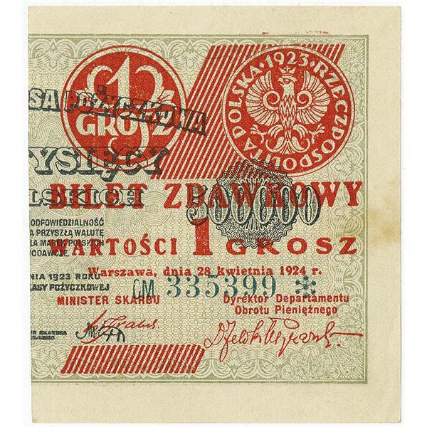Ministerstwo Skarbu. 1924 Issue Banknote.