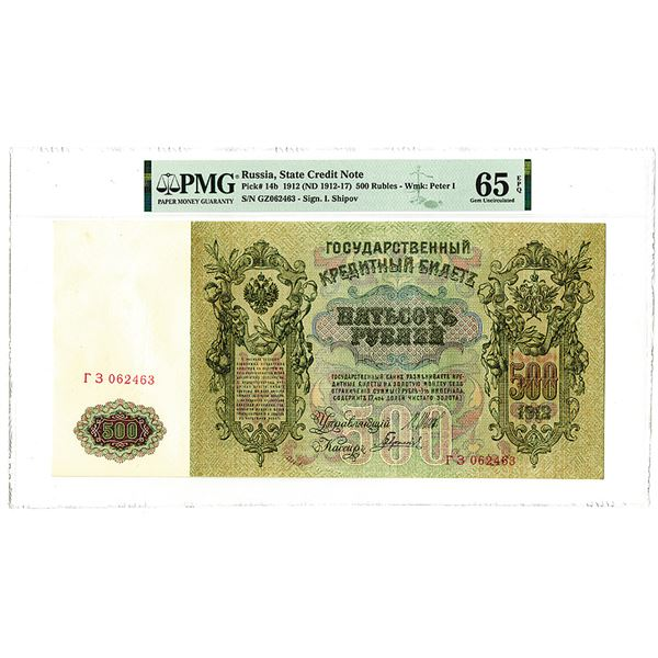 State Credit Note. 1912 (ND 1912-1917) Issue Banknote.