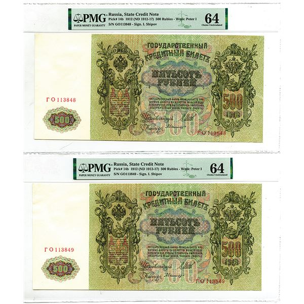 State Credit Note. 1912 (ND 1912-1917). Lot of 2 Issued Sequential Banknotes.