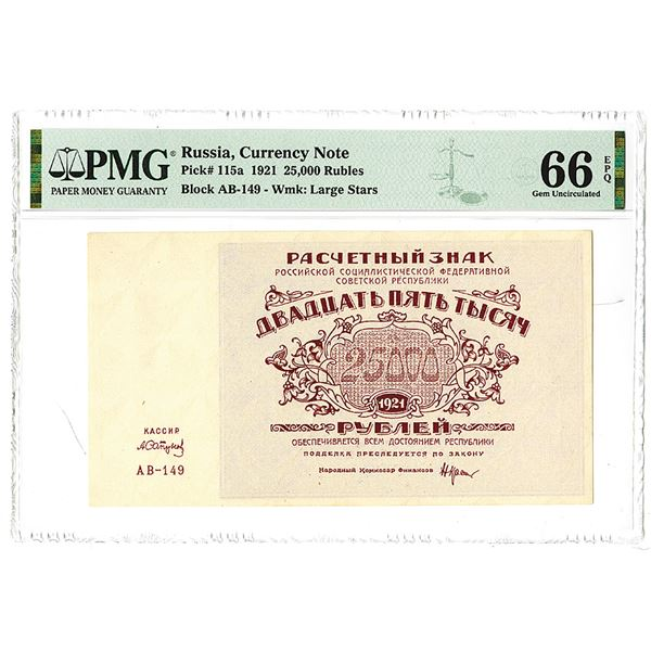 """Currency Note. 1921. """"Top Pop"""" Issued Banknote."""